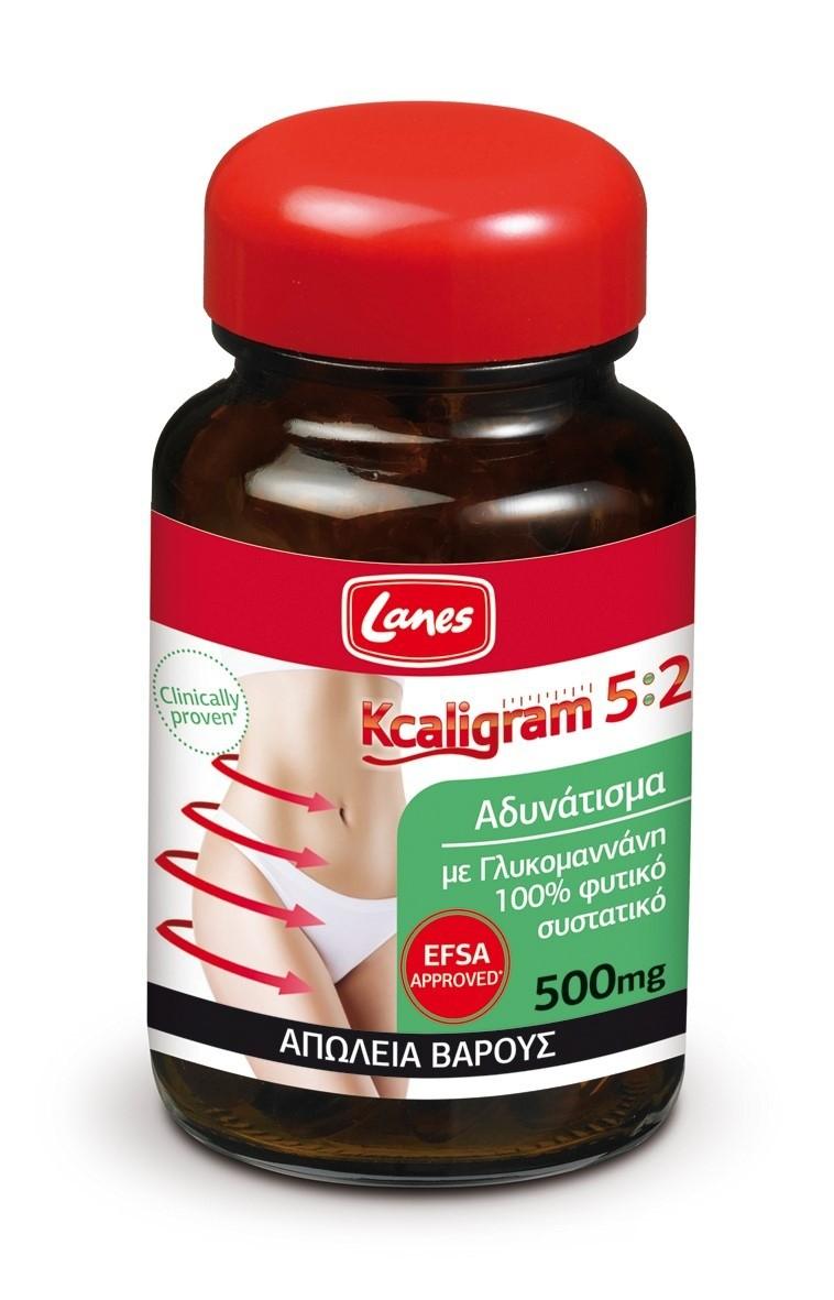 Kcaligram 5_2